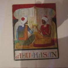 abu hasan an 1967 h11