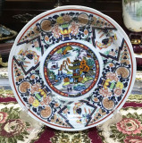Cumpara ieftin Farfurie decorativa din portelan, scena chinezeasca