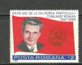 ROMANIA 1986 - ANIVERSARE PCR. CEAUSESCU, serie nestampilata, MT9, Nestampilat