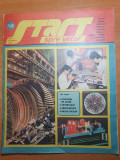 Revista start spre viitor decembrie 1984