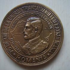 Medalia Expozitia Filatelica - 75 de ani de la Marea Unire - Alba Iulia - 1993