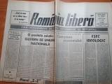 """Romania libera 28 septembrie 1990-""""eugen barbu exclus din uniunea scriitorilor"""""""