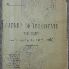 Carnet de identitate de elev, Liceul Arhiepiscopal Sf. Iosif Bucuresti 1930