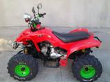 Shineray Moto 110 CC Moto ATV copii
