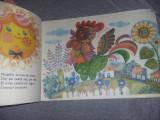 carte veche ilustatii STELA CRETU,DE LA CURCUBEU LA TIC-TAC,GEORGE ZARAFU,T.GRAT