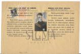 ERNO RONAI (Conducatorul Scolii) - PRIMA SCOALA DE SPORT DIN ROMANIA, Oradea 1937-1938, Pliant Bilingv Romano-Maghiar !