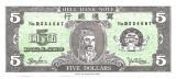 !!! TAIWAN , HELLNOTE -  5  DOLARI  N.D.  - UNC / CEA DIN IMAGINE