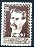 Romania 1956, LP 416,   Gorki 1v.     mnh