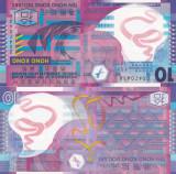 Hong Kong 10 Dollars 2012 UNC