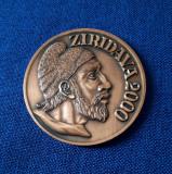 Medalie Ziridava 2000 ani -  Arad 950 ani atestare - stema orasului - Decebal