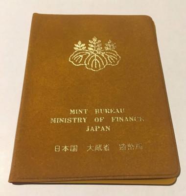 Japonia set monetarie 1 5 10 50 100 Yen 1981 foto