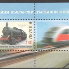 Bulgaria, locomotive, trenuri, 2013, bloc, MNH