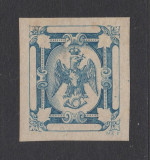ROMANIA 1865 - PRINCIPATELE UNITE ESEU PE HARTIE DE CHINA