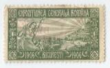 Romania, lot 345 cu 1 timbru fiscal Expozitia Generala Romana, 1906, oblit., Nestampilat