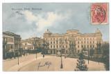 4436 - BUCURESTI, Hotel, Romania - old postcard - used - 1907 - TCV, Circulata, Printata