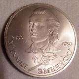 MONEDA DE 1 RUBLA 1989, URSS, 100 DE ANI DE LA MOARTEA LUI MIHAI EMINESCU !!