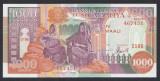 A4757 Somalia 1000 shillings 1996 UNC