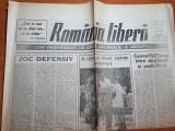 romania libera 23 iunie 1990-scrisoare catre un miner si 6 luni de la revolutie