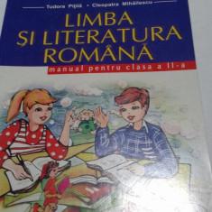 Limba și literatura română - manual pentru clasa a II-a, Editura Aramis