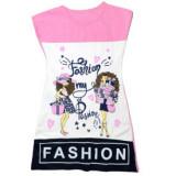 Cumpara ieftin Rochie maieu Fashion H1099