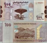 Yemen 2019 - 100 rials aUNC