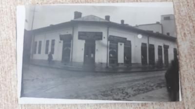 Magazin de vinuri - Campina 1938 foto