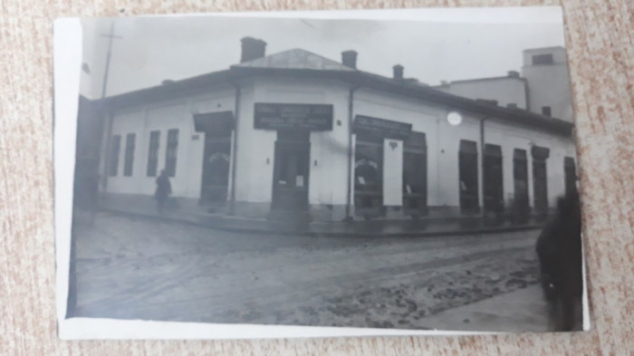 Magazin de vinuri - Campina 1938