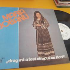 DISC VINIL MARIA CIOBANU EPE02381 DISC STARE EXCELENTA
