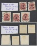 ROMANIA 1945 Ardealul de Nord Oradea I set porto 5 valori stampila Prima Zi