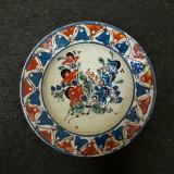 14. Farfurie veche din ceramica pentru agatat pe perete blid vechi lut 21,5 cm