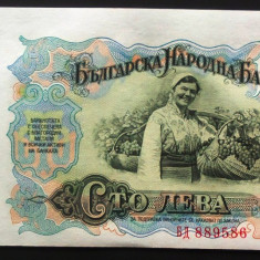 Bancnota comunista 100 LEVA - BULGARIA, anul 1951   *cod 887 A--- NECIRCULATA!