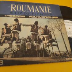 DISC VINIL TRESORS FOLKLORIQUES ROUMANIE BUCOVINE III DANSES  RAR!!EPE01058
