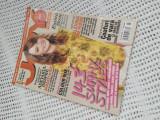 # Revista Joy, nr. 92, Iulie 2012