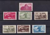 ROMANIA 1945  LP 174    MUNCA   P.T.T.   SERIE    MNH, Nestampilat
