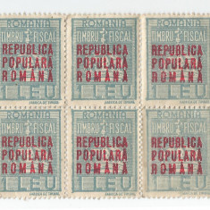 România, lot 161 cu 6 timbre fiscale generale, Coroana, supratipar RPR, MNH