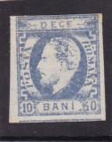 1871 LP 31 c CAROL I  CU BARBA  NEDANTELAT 10 BANI  ALBASTRU POINCON L.PASCANU