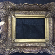 Rama veche din lemn pentru tablou poza foto fotografie pictura grafica, Dreptunghiular