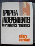 Marin Mihalache (ed.) - Epopeea Independenței în arta plastică românească