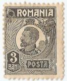 România, LP 72/1920, Ferdinand - uzuale, deplasare dantelură, eroare, MLH