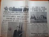 Romania libera 21 decembrie 1989 - ultimul nr. al ziarului in comunism