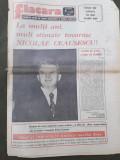 Ziarul Flacara 24 ianuarie 1986