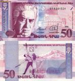 ARMENIA 50 dram 1998 UNC!!!