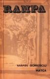 Matca de Marin Sorescu