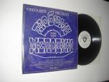 Favourite Melodys (Balkanton BTA 1742 ) vinil easy listening, anii 70, stare VG