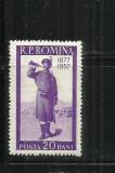 ROMANIA 1957 - 80 ANI DE LA RAZBOIUL PENTRU INDEPENDENTA, MNH - LP 437