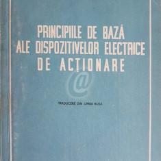 Principiile de baza ale dispozitivelor electrice de actionare