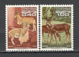 Algeria.1968 Animale protejate  SX.177