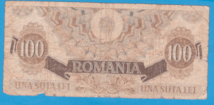 (19) BANCNOTA ROMANIA - 100 LEI 1947 (27 AUGUST 1947)