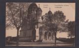 Carte Postala - Galati Episcopia