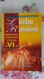 LIMBA ROMANA CLASA A VI A - SERBAN